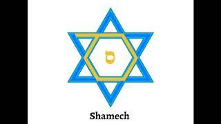 Star of David -   Hebrew Alphabet