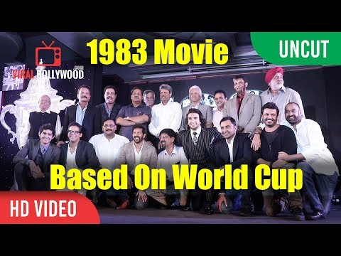 UNCUT - 1983 Movie Launch Based On World Cup | Ranveer Singh As Kapil Dev | Secret Stories Of 1983