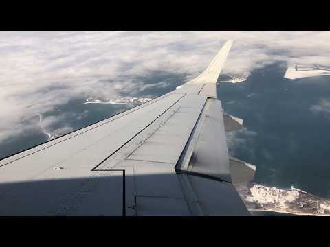 Air Canada, Toronto (YYZ) To Boston (BOS)