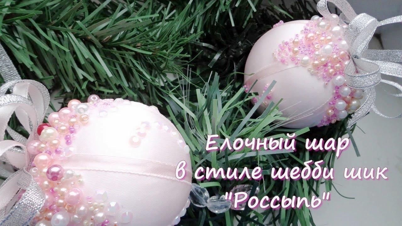 Каталог товаров интернет-магазина my-shop. Ru: ёлочные игрушки. Цены, аннотации.