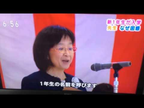 特報‼︎ NHK  Flash news  In one class twins Three sets of entrance ceremonies