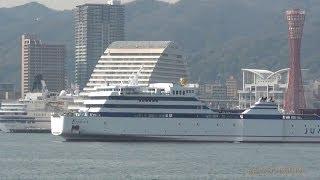 ジャンボフェリー こんぴら2 神戸港