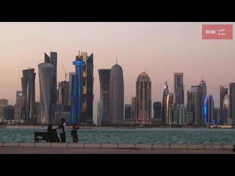 قطر: الثراء والثمن، وثائقي جديد لبي بي سي