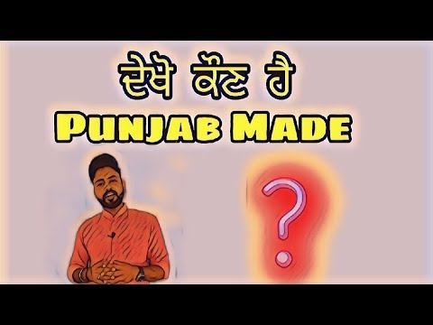 Punjab Made Face Cam Video, Watch Who Is Punjab Made ?