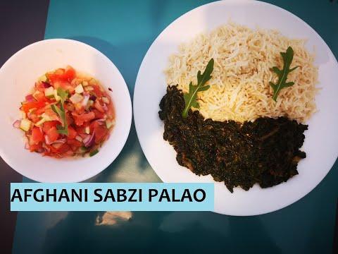 afghani-sabzi-palao-recipe-/-recette-de-riz-aux-épinards
