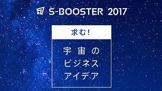 日時:7月4日(火曜) 18:45 – 20:30 会場:東京カルチャーカルチャー(運...
