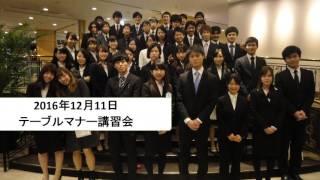 【近畿大学】学生健保共済会東大阪支部学生部会2017