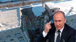 """ИГИЛ очень вовремя """"взяло ответственность"""" за взрыв в Магнитогорске! Планы ФСБ изменились."""