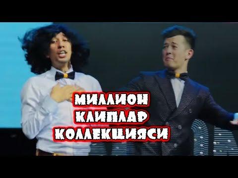 MILLION   МИЛЛИОН ЖАМОАСИ - КЛИПЛАР КОЛЛЕКЦИЯСИ