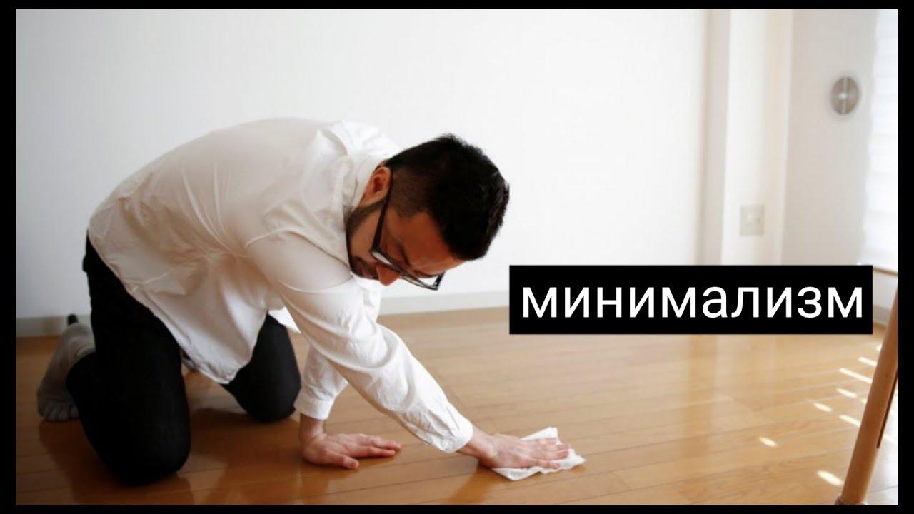 Перестановка в корейском доме. Моя новая жизнь на полу;)