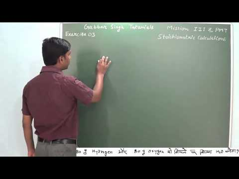 5.8 - Exercise 03 - Limiting reagent (Class 11 & Class 12)