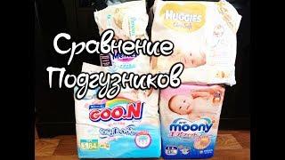 видео Японские подгузники Moony