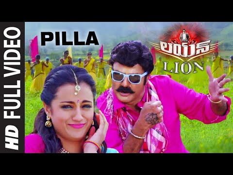Pilla Full Song