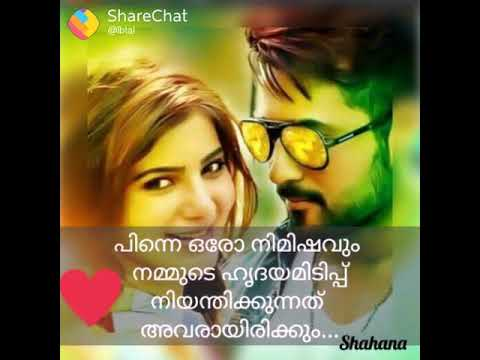 Love Quotes Malayalam Youtube