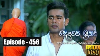 Deweni Inima | Episode 456 06th November 2018