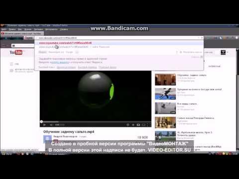 Скачать windows 8 1 torrent