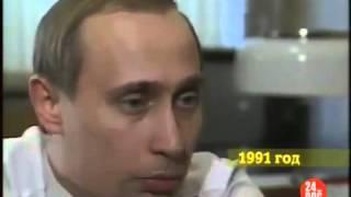 Владимир Путин Вечерний разговор 1991, 2002 ч2 Документальный фильм