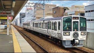 【JR西日本】京都鉄道博物館から返却回送される213系「ラ・マル・ド・ボァ」