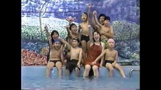 いってみよう やってみよう ( 小学生、生活科 ) 北村ひとみ 動画 6