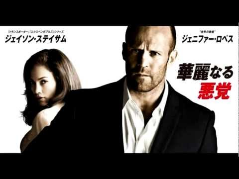 Jason Statham Talks about JACKIE CHAN & EXPENDABLES 3, HOMEFRONT(2014)+ PARKER(2013) posters