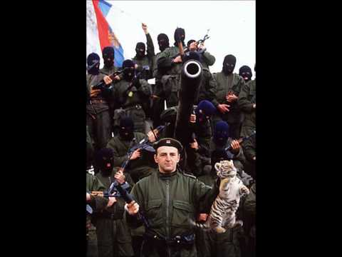 Serb Patriot Music - Arkan's Tigers