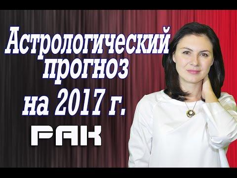 СЕКСУАЛЬНЫЙ ГОРОСКОП - РЫБЫ
