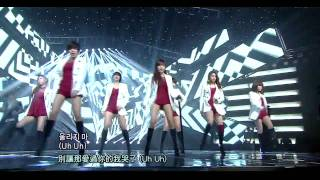 [LIVE 繁中字] 111204 T-ara - Cry Cry