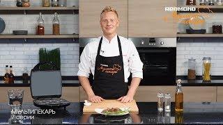 Мультипекарь REDMOND серии 7 PRO – свежая выпечка для большой семьи!