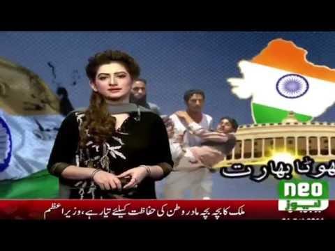 Power News Bulletin 5 October 2016 | India Pakistan Today