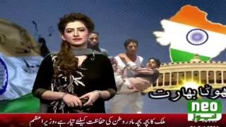 Power News Bulletin 5 October 2016 | India Pakistan Today