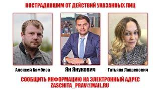 Красноярский Остап Бендер настолько заигрался, что подставил под уголовку свою родную мать