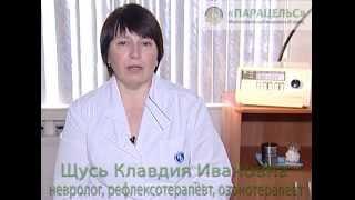 Что такое озонотерапия?(Что такое озонотерапия? Какими эффектами она обладает? Почему ее назначают офисным работникам, будущим..., 2015-11-12T05:21:02.000Z)