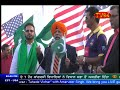 Dr.Amarjit Singh addressing at Pakistan Independence day celebrations in New York