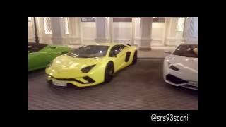 #Lamborghini. Казино. Красная Поляна. 2017