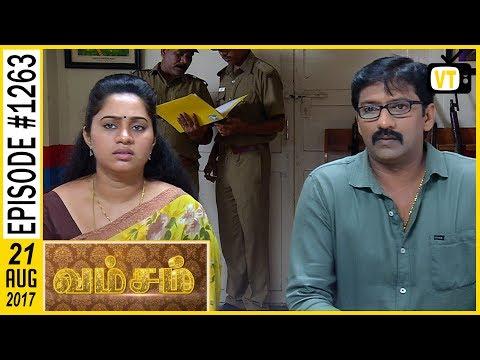 Vamsam - வம்சம் | Tamil Serial | Sun TV |  Epi 1263 | 21/08/2017 | Vision Time