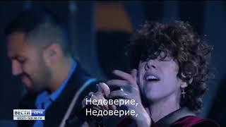 LP  - Suspision с русским переводом