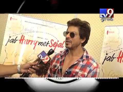Jab Harry Met Sejal | Interview | Shah Rukh Khan and Imtiaz Ali