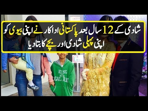 Pakistani Famous Actor tell about his first wedding after 12 years marriage