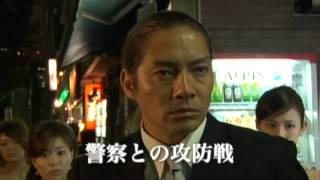 実録・闇のシンジケート 豊田登