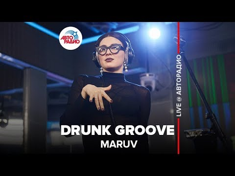 🅰️ MARUV - Drunk Groove (LIVE @ Авторадио)