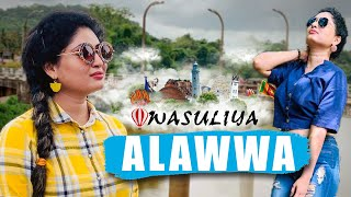 Travel with Wasuliya - වාසුළිය | Alawwa | Travel Magazine @Sri Lanka Rupavahini Thumbnail