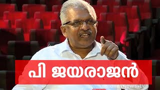 P.Jayarajan In Point Blank