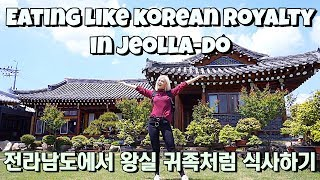 Eating like Korean Royalty in Jeollanam-Do