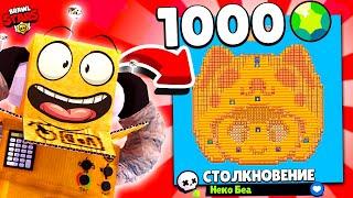 Битва Карт за 1000 ГЕМОВ! ПОКУПАЮ КАРТЫ ПОДПИСЧИКОВ! BRAWL STARS