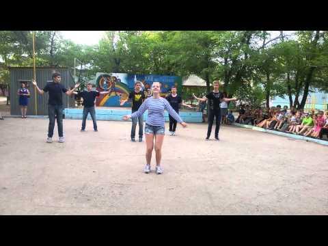 Танец на закрытие лагерной смены