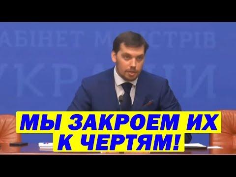 Зеленский ЗАКРЫВАЕТ игровые автоматы на УЛИЦАХ Украины