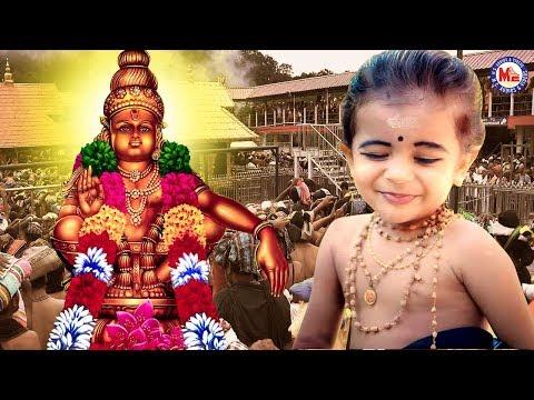 மாமலையில்வாச-அய்யப்ப-சரணம்- ayyappa-devotional-video-song-tamil- -tamil-bhakthi-paadalakal