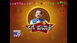 `Nage Pataki`: Gangavathi Pranesh Selected Super Comedy Punch
