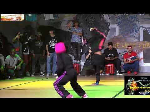 جديد فن الرقص الشبابي 2020 بريك breakdance