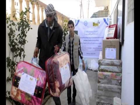 HHRD-GAZA Project of Providing urgent assistance to homeless and poor families in the Gaza Strip